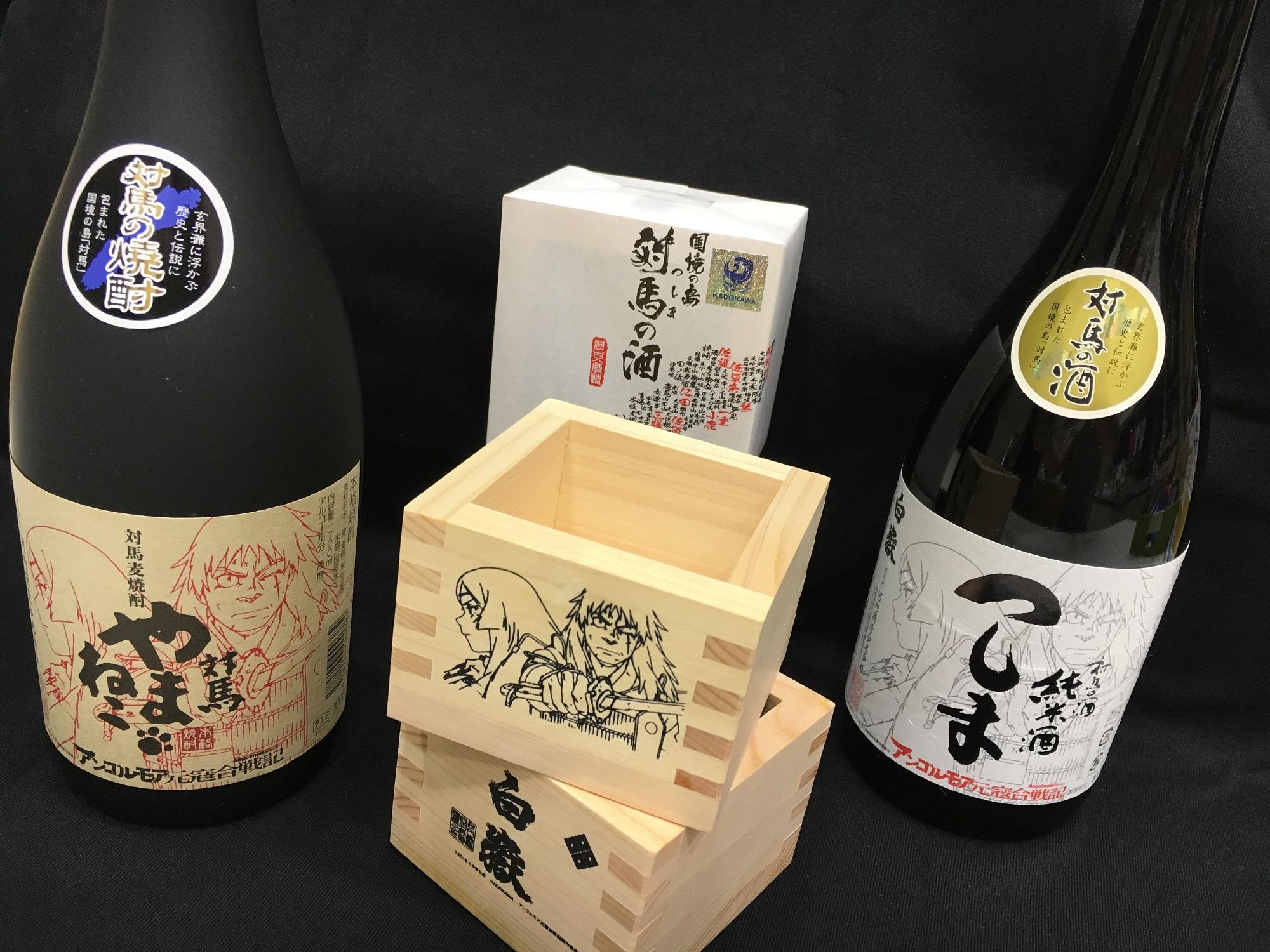 コラボ商品:河内酒造