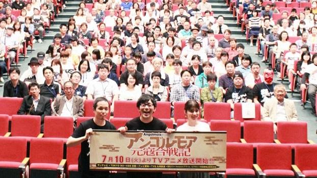 特別先行上映会in対馬 イベントレポートが到着!