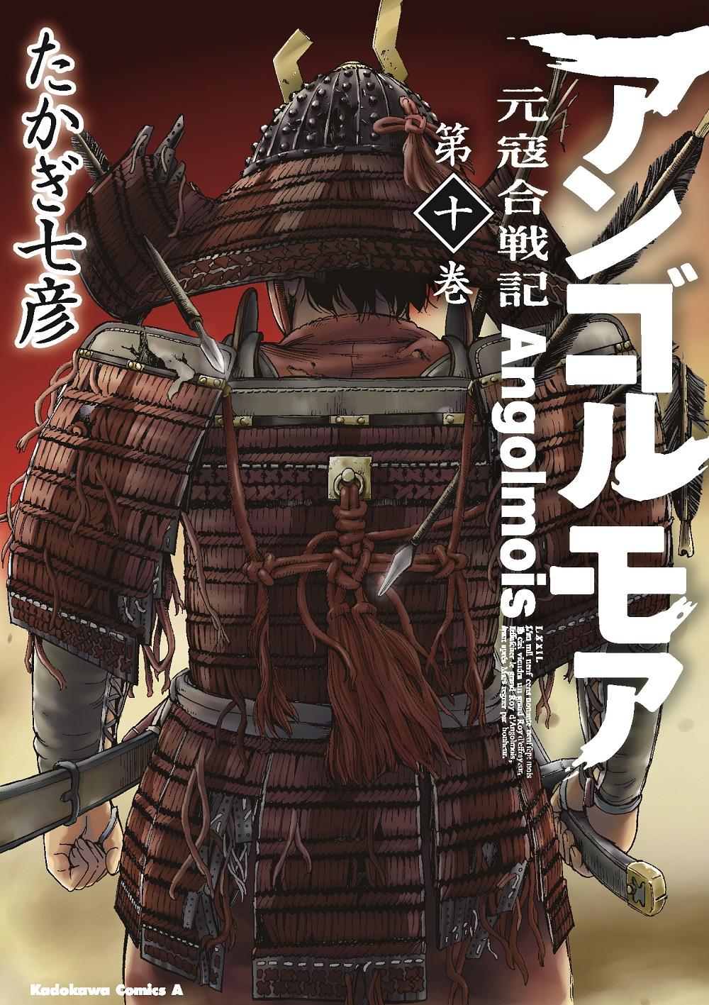 9月1日(土)たかぎ七彦先生サイン会開催!